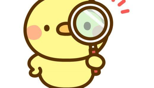 Kintoneアプリ間でデータを連携しよう!~ルックアップ機能編~
