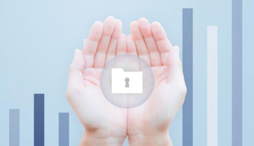 【G Suite】Googleドライブのデフォルトのアクセス権限を設定する方法