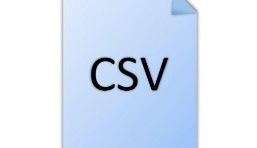Kintoneアプリ内のレコードをCSVファイルにエクスポートする方法