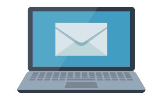【G Suite】共有メールアドレス(メーリングリスト)から送信元としてメールを送る方法
