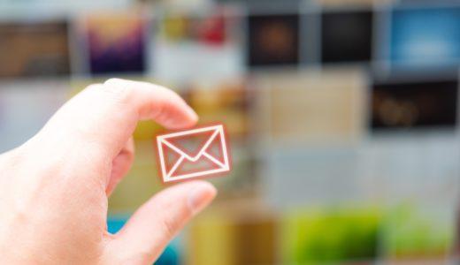【G suite】Googleグループ(メーリングリスト)の迷惑メールフィルターを無効にする方法