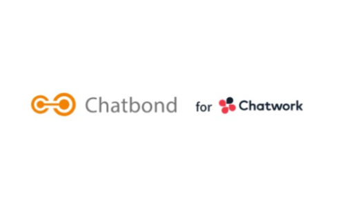 【Chatbond】Chatworkにてメッセージを一斉送信する方法