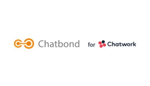 【Chatwork】APIトークンの取得申請・承認手順