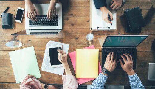 【Googleカレンダー】Googleカレンダーで社内の会議室や設備などを予約できるようにする方法