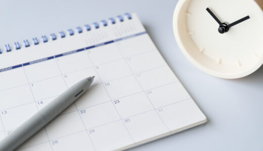 【Googleサイト】社内ポータルサイトを作成して社内カレンダーを共有する方法