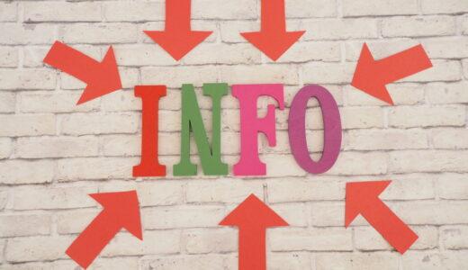 【Googleサイト】社内ポータルサイトを作成してお知らせを共有する方法