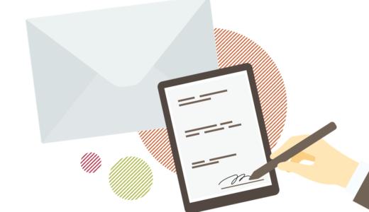 【Gmail】Gmailで社外用と社内用の署名を設定する方法